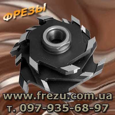 изготавливаем для фрезерных станков фрезы по дереву для изготовления стенового бруса. www. frezu. com. ua