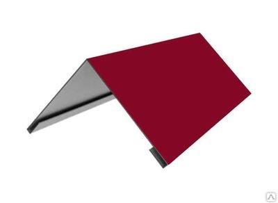 Изготовим/продадим конек покрытие полиэстер для монтирования на верхний стык кровли. Длина изделия 2метра
