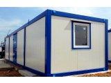 Фото 1 Изготовление металлических контейнеров 345343