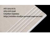 Изготовление ступени 4 антискользящие полосы (300600). Киев
