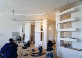 Изготовление, установка различных заборов:каменных, кирпичных, кованых, сварных, металлических, комбинированных.