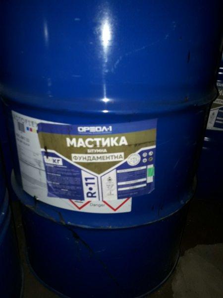 Фото  1 Мастика битумная фундаментная 200 кг 2108669