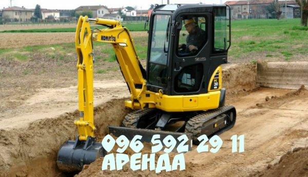 Фото 1 Копаем фундамент в Житомире мини экскаватором 0965922911 143289