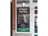 Фото  1 Металлопластиковые окна и двери Steko 2342839