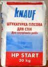 изогипс Knauf HP Start, 30 кг. Есть опт. цены