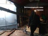 Фото  1 Бетонирование ямы в гараже, Киев 2146478