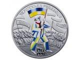 Фото  1 К 100-летию событий Украинской революции 1917 - 1921 монета 5 грн 1878988