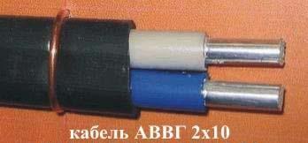 Кабель АВВГ 2х10 силовой, алюминиевый, купить
