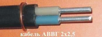 Кабель АВВГ 2х2,5 силовой, алюминиевый, купить
