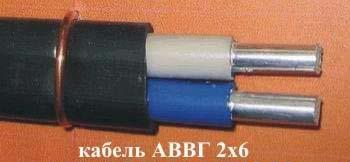 Кабель АВВГ 2х6 силовой, алюминиевый, купить