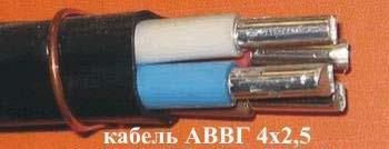 Кабель АВВГ 4х2,5 силовой, алюминиевый, купить