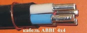 Кабель АВВГ 4х4 силовой, алюминиевый, купить