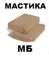 Кабельная заливочная масса МБ 90/75 ГОСТ 6997-77