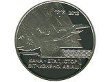 Фото  1 Кача - этап истории отечественной авиации 1878991