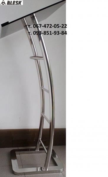 Кафедра, трибуна для выступлений Материал полированная нержавеющая сталь, цвет хром