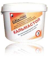 КАЛЬМАСТОП- гидропломба для ликвидации напорных течей