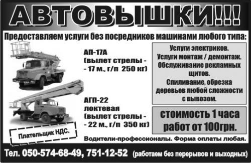 Калашников Д. И., ФЛ-П