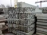 Камень бортовой БР 300.30.15