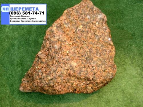 Камень бут автодоставка. Цвет красный. Цена 130 грн/тонна.