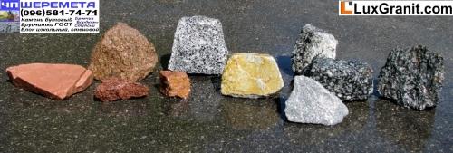 Камень бут ручного отбора. Все цветовые гаммы. Цена от 80 грн/т. Красный, белый, серый, золотистый, черный бут.