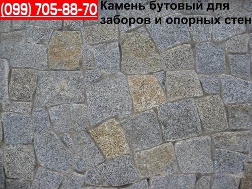 Камень бутовый (бут). Используется для строительства заборов и опорных стен. Бут правильной формы.