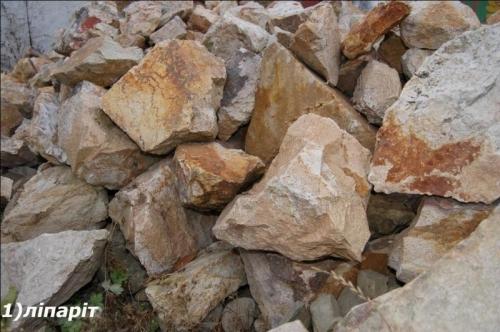 Камень для ландшафта #2 ( название на картинке)