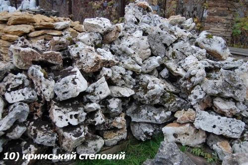 Камень для ландшафта #4 ( название на картинке)
