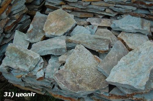Камень для ландшафта #6 ( название на картинке)
