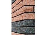 Фото  1 Камень фасадный Рустик (графит) БК 2035384