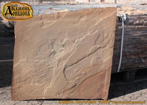 """Камень песчаник """"Элит"""", серо-коричневый, толщ. 30-60 мм"""