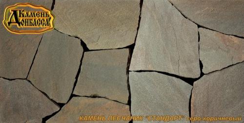 "Камень песчаник ""Стандарт"" , серо-коричневый, толщ. 15 мм"