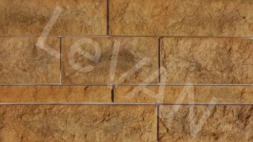 Камень Верона (світла)