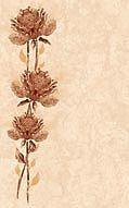 Каменный цветок бежевый(Декор) 250х400размер, мм (доставка)