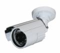 камера видеонаблюдения LUX 24 SHE Sony Effio 700 TVL