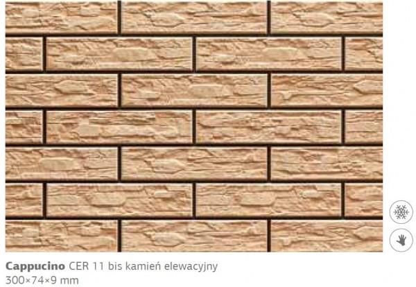 Камень фасадный Cer 11 бис 300х74х9
