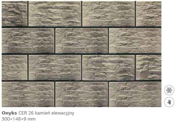 Камень фасадный Cer 26 300x148x9