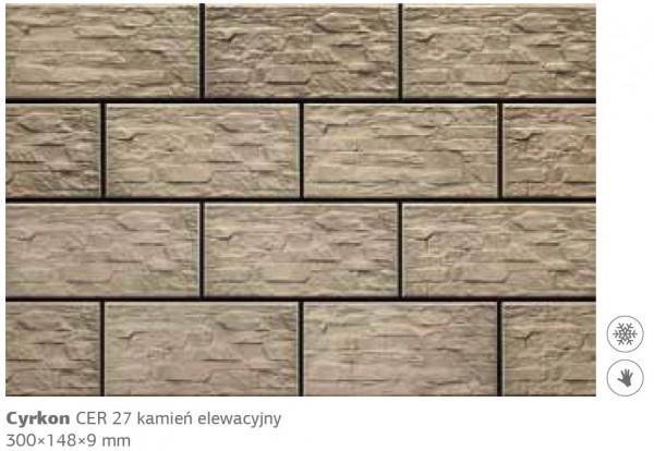 Камень фасадный Cer 27 300х148х9