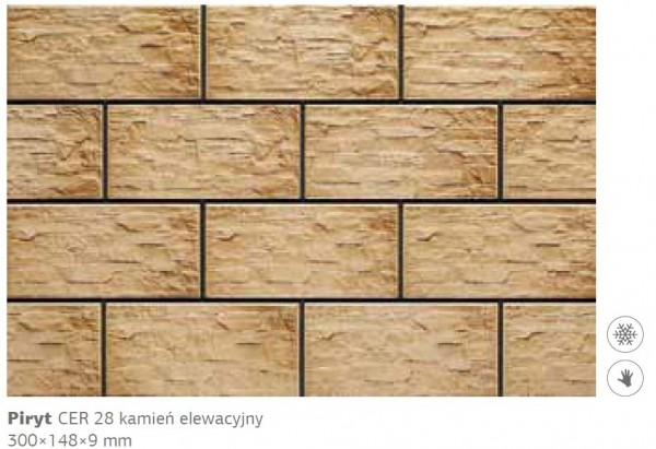 Камень фасадный Cer 28 300x148x9