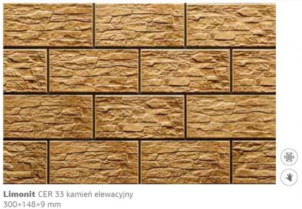 Камень фасадный Cer 33 300x148x9