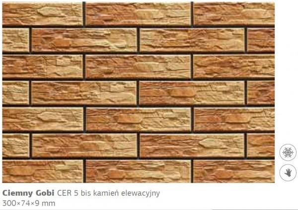Камень фасадный Cer 5 бис 300х74х9