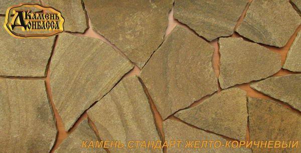 Камінь природній Закарпатський, 30м. кв в палеті