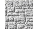 Фото  2 Представляет собой офактуренный бетоном пенопласт. Одновременная отделка фасада и утепление дома. 227479
