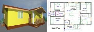 Канадский Дом 126,00 м2 за 366 y. e/м2 . проект «ДОМ СЕМЕЙНЫЙ» - Технология SIP