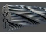 Канат стальной двойной свивки типа ЛК-Р