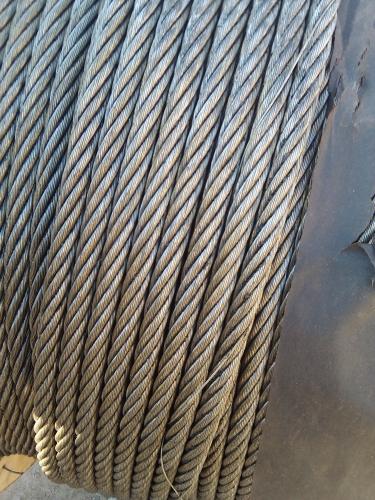 Канат стальной ГОСТ 7668 ф23,5мм