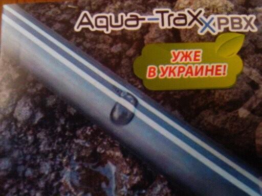 Капельный полив от компании Торо США. Капельная лента Aqua-TraXX бухты 5мил 4200мет. 6мил 3048 мет. 8мил 2286 мет.