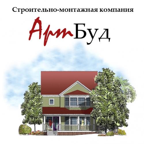 Каркасное строительство в Одессе