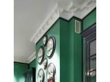 Карнизи, Молдинги - гладкі та з орнаментом – жорсткі та гнучкі (Flex) Orac Decor (Орак Декор Бельгія) в асортименті