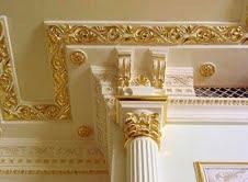 Карнизы с узором, тяги (молдинги гладкотянутые), розетки потолочные, пилястры, колонны, потолочная плитка, кессоны.