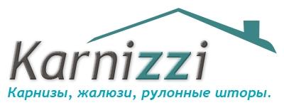 Karnizzi-Odessa, Интернет-магазин